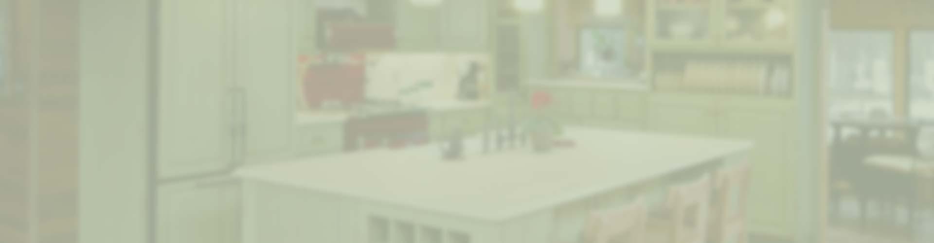 Fancy-Title-Cabinet-Hardware-blur2 - HOUSTON Cabinet Cures